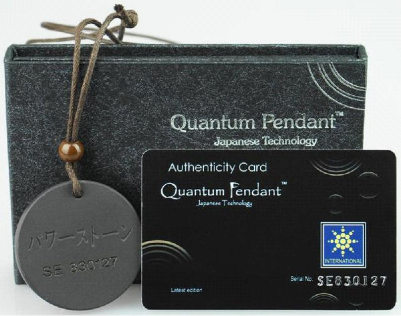 Scalar energy pendant japanese quantum technology protects item specifics mozeypictures Gallery